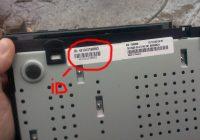 Как узнать ID приемника Триколор ТВ и для чего он требуется