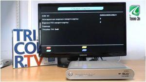 Способы активации смарт-карты Триколор ТВ