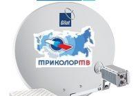 Спутниковый интернет от компании Триколор ТВ. Оборудование, отзывы, цены.