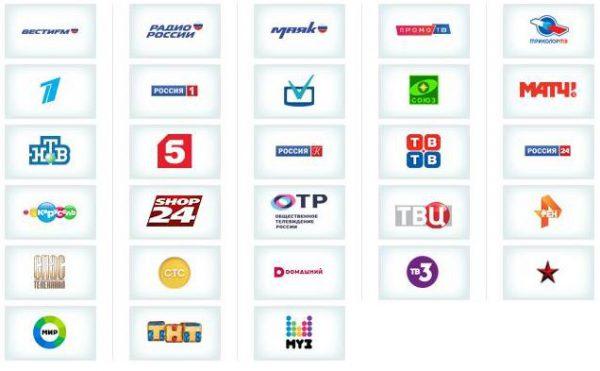 Настройка бесплатных каналов Триколор ТВ