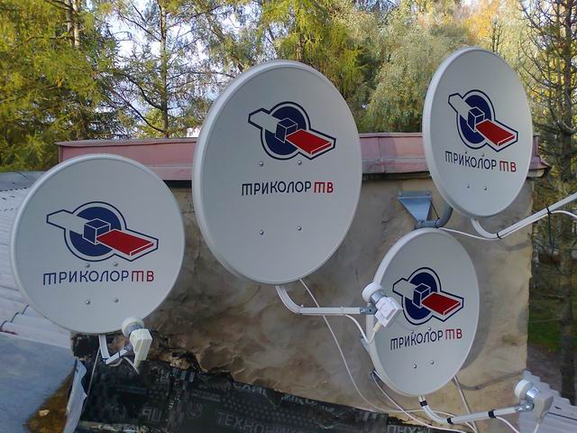 Установка антенны триколор инструкция