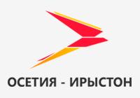 Осетия-Ирыстон