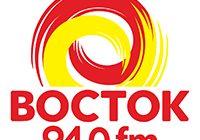 Радио Восток FM